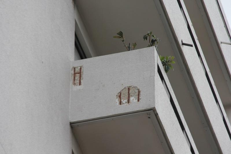 """Résultat de recherche d'images pour """"Corrosion Carbonation building facades"""""""